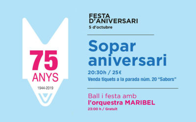 Festa del 75è aniversari del Mercat del Lleó